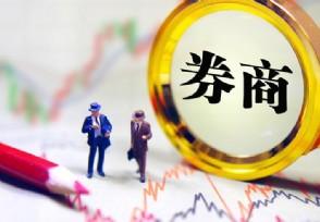 网络炒股融资资本市场深改12点 头部券商投行实力继续增强