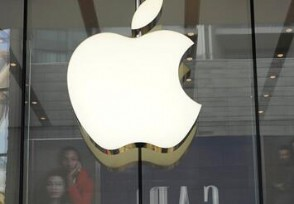 蔚深证券国内绿iPhone11抢断货 新机依然抢手