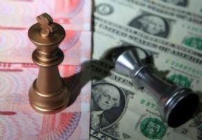 洛阳配资人民币对美元中间价上调 9月16日报7.0657