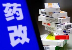 什么是加杠杆炒股浙江深化健全药物制度体系 切实降低群众用药负担