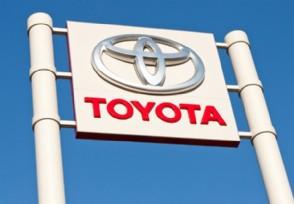 股票配资制度丰田召回45万辆车 这些车有安全威胁需要召回!