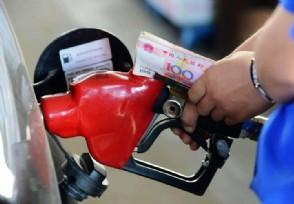 炒股证券国际油价创最大涨幅 国际油价上涨的原因是什么