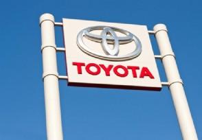 丰田召回45万辆车 丰田大量召回原因是什么