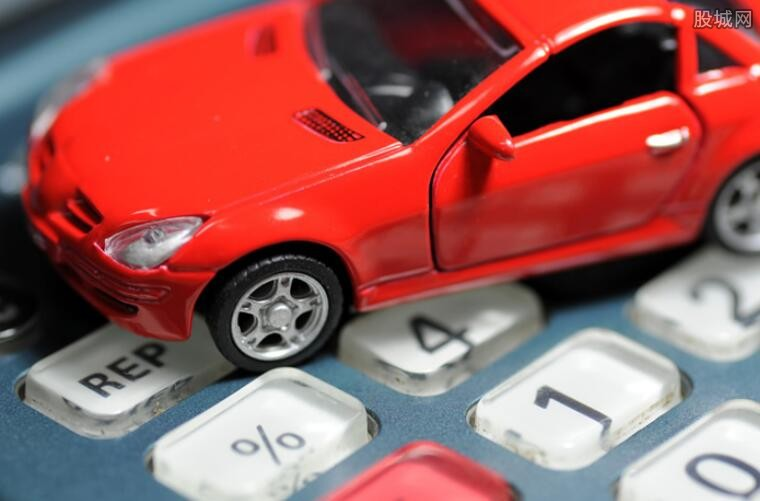 家用车保险搭配