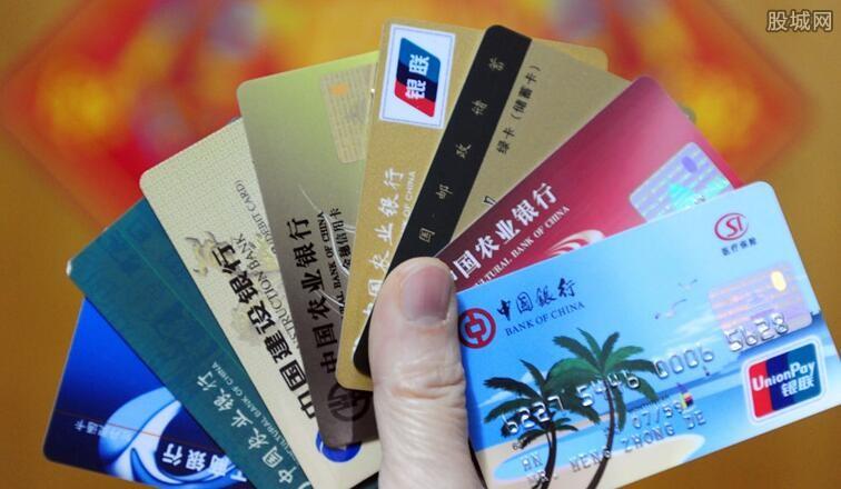信用卡转账最新消息