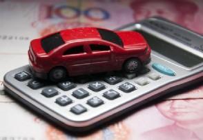 用车抵押可以贷款吗 用车贷款要什么条件?