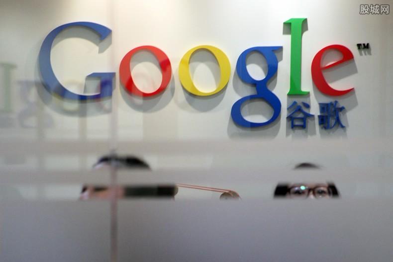 谷歌员工举报黑料
