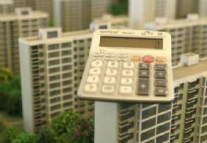 广州楼市最新消息 楼市一平米降8000?