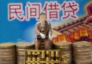 """沪警方打击惩治""""套路贷"""" 抓获犯罪嫌疑人近2万"""