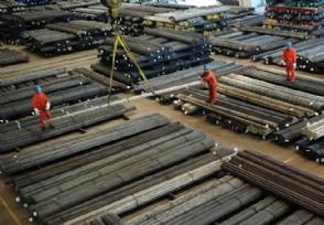 8月钢铁产量增速同比加快 钢材价格较上月下降