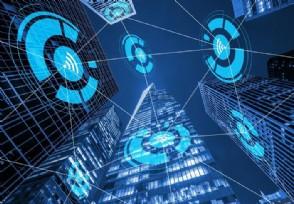 以创新驱动为原则 工信部施策促网络安全产业发展