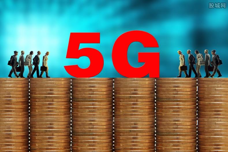 5G预约用户达900万