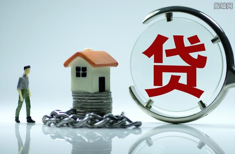 房貸參考LPR定價有