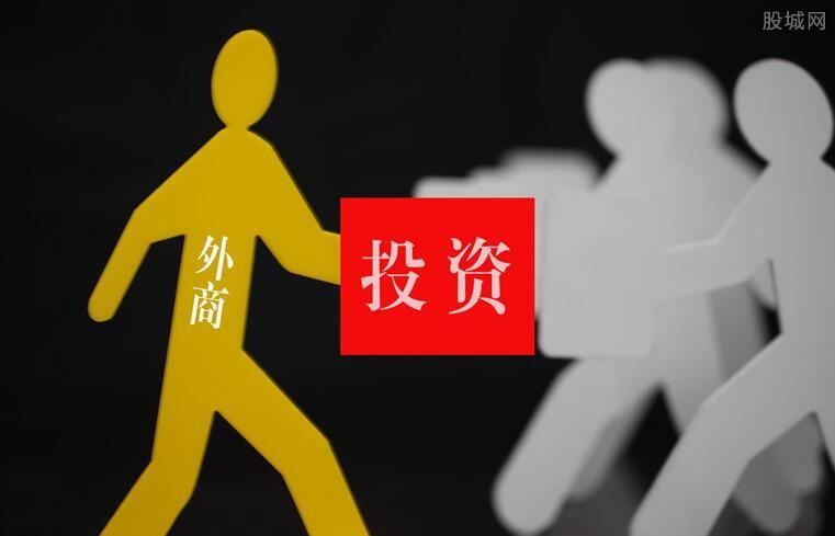 深圳QFLP機構委員會
