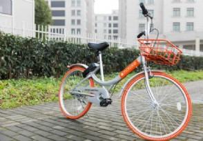 摩拜调整计价方式 摩拜单车又要涨价了