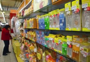 复星进一步增持宝宝树集团 战略投资中国母婴市场