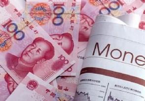 美元对人民币汇率 今日美元兑换人民币多少元