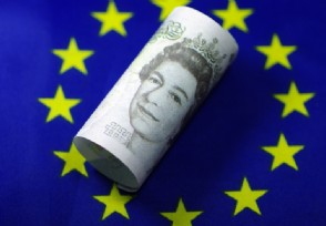 成立股票配资公司英国脱欧协议达成 新首相竟解决了大难题?
