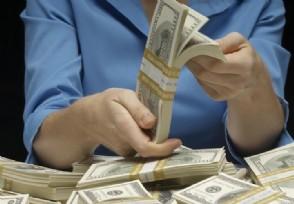 603258在岸人民币对美元汇率 10月18日报7.0694