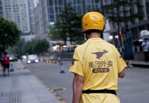 带头寸配资平台一天点外卖20亿元 中国餐饮外卖市场规模惊人