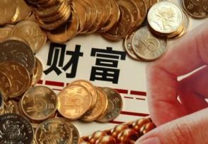 中国最新首富是谁 2019年中国首富排名