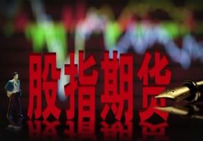 配资公司给的股票从单一股指期货到场外期权 量化投资迈入3.0时代