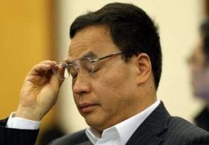 温州最大配资公司汉能欠薪近7000名 李河君为欠薪事件致歉