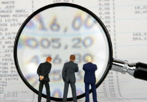 a股票央行易纲出席G20会议 深入讨论全球经济形势