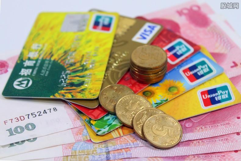 刷信用卡注意事项