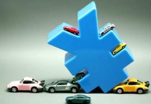 二手车有没有购置税 汽车购置税如何计算?