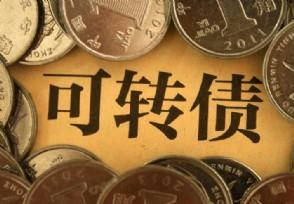 浦发发行500亿元可转债 信用等级为AAA级