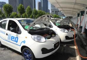 国家电网推出电动汽车充电套餐 保证车主畅行无忧