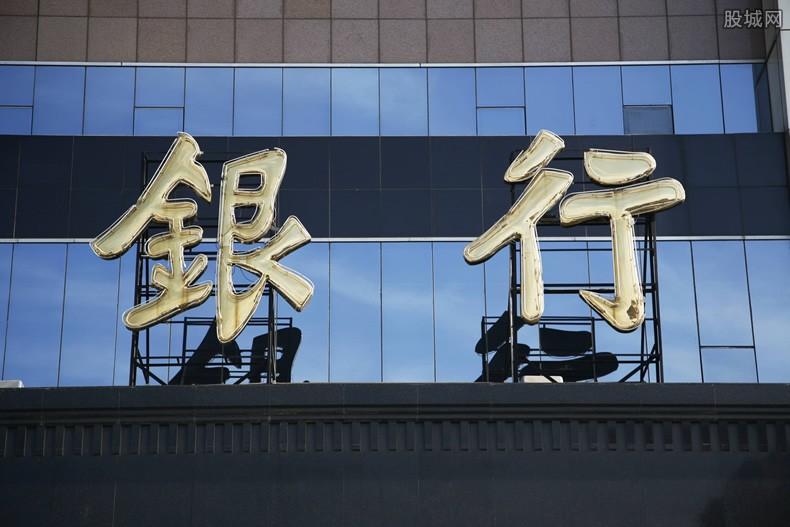中国已破产的银行