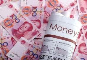 人民币对美元中间价上调 今日报7.0437