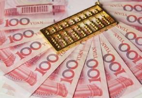 央行7日在港发行第十期央票 发行量为200亿元