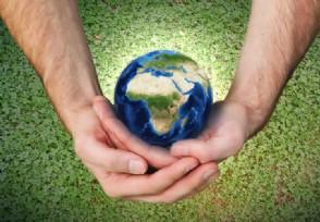 中石化与法液空签署协议 探讨加强氢能领域合作