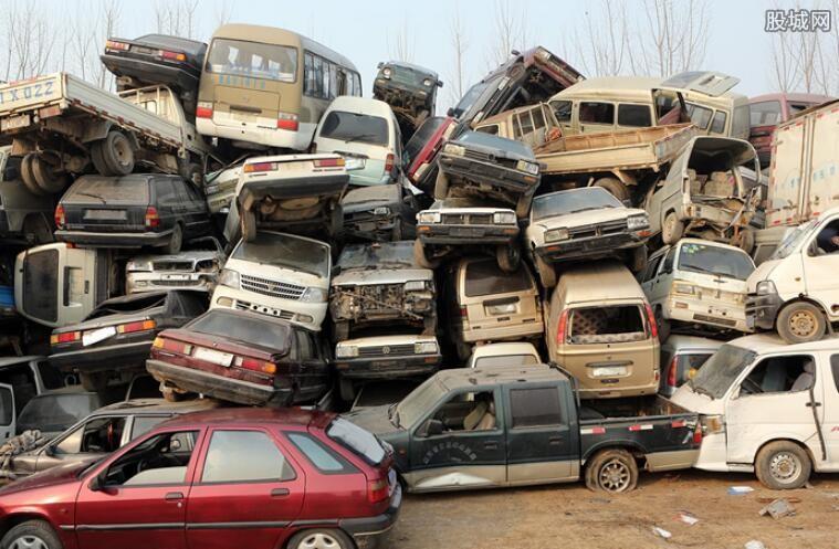 报废车最新补贴