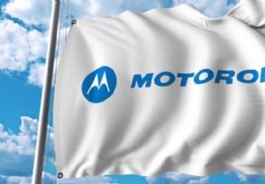 摩托罗拉发布手机 摩托罗拉新机售价多少钱?