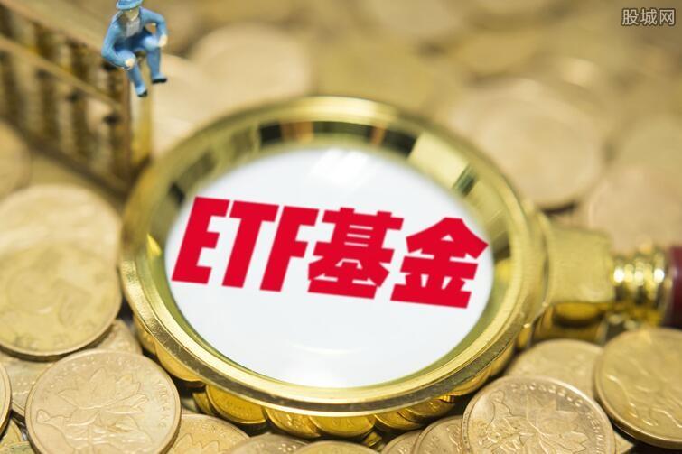 ETF市场