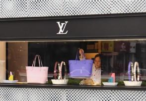 LVMH收购蒂芙尼 LVMH对蒂芙尼的收购价是多少