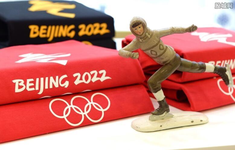 冬奥会税收政策