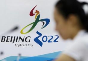 北京冬奥会税收公告 所述优惠政策发布之日起执行