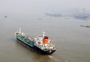 上海推动国际航运中心建设 培育航运服务新业态