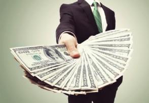 网贷借钱不还什么后果 网贷借钱不还会怎么样?