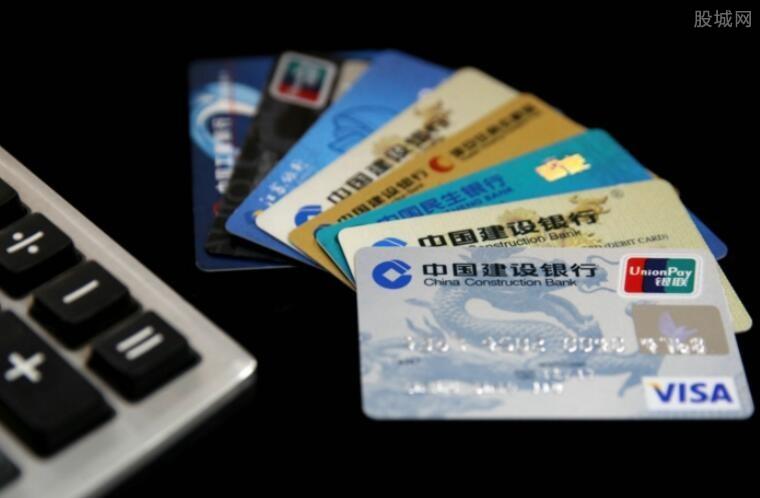 适合学生办理的银行卡