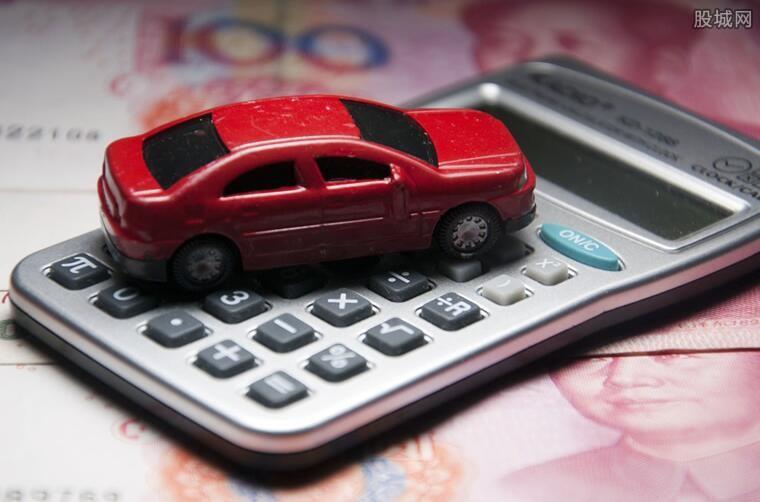 买新车要交的费用