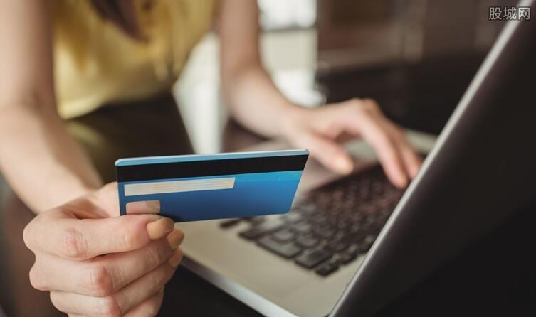 信用卡最新消息
