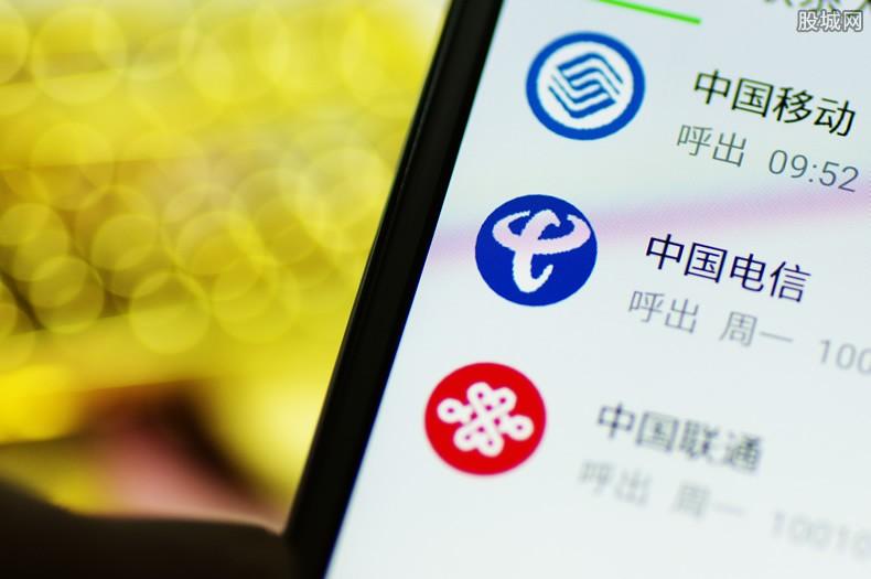 上海电信回应六六