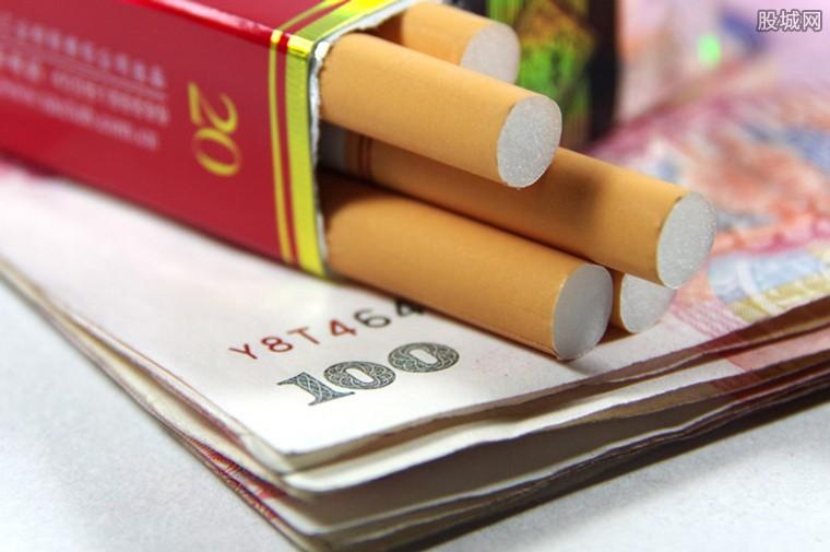 消费税法公开征求意见