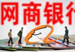 网商银行推出新计划 帮助中国小店增加营业额